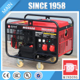 портативный малый комплект генератора газолина серии 60Hz 6kw/230V размера Mg6500