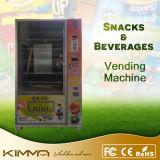 Máquina expendedora de aperitivos y dulces con sistema de refrigeración