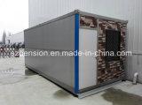 高品質の組立て式に作られるか、またはプレハブの移動式容器の家