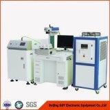 Soldadora de laser de los Multi-Stations del precio bajo de China con alta eficacia de proceso