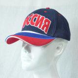 デザインは保護3D刺繍海軍綿のあや織りの野球帽を遊ばす