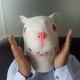 China Melhor Fornecedor Máscaras de Halloween máscaras animais de látex
