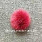 卸し売りのどのキツネの毛皮の球Keychain