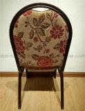 丸背が付いているアルミニウムホテルの宴会の椅子