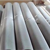304 316 20mesh Plain la rete metallica tessuta dell'acciaio inossidabile