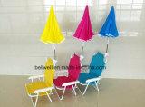 2017new Fashion Cheap Price Folding Camping Beach Chair Umbrella