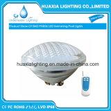 すべてのプールのためのSMD3014/2835 35W RGB/White LED PAR56のプールライト