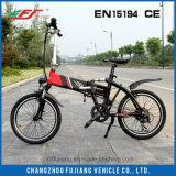 세륨 En15194를 가진 전기 자전거를 접히는 20 인치 알루미늄 합금