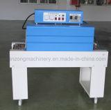 ボックスタイプ収縮フィルムのパッキング機械
