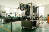 CE сертификат SGS ISO пластиковые бутылки термоусадочная упаковочные машины
