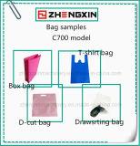 自動非編まれた方法袋メーカー(ZXL-C700)