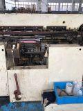 آليّة إنصهار غراءة لاصق [لبل مشن] لأنّ قصدير علبة