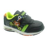 方法靴、子供の靴、屋外の靴、学校の靴