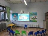Panneau d'affichage intérieur Moly pour l'enseignement