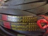 ベルトが付いている安く調節可能な包まれた古典的な狭いゴムV