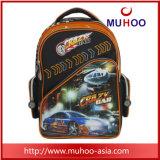 Mode de Déplacement de dessins animés de sacs à dos Sac d'école pour les garçons
