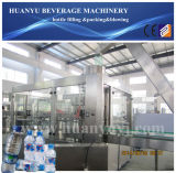 5000bph-7000bph Purified Water Filling Machine