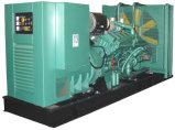 20kVA ~2000kVA Power Plant alimenté avec moteur diesel Cummins