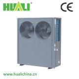 Os compressores dupla fonte de ar de escape do lado da bomba de calor/aquecedor de água do ar