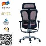 Роскошный удобный регулируемый стул сетки босса задней части максимума