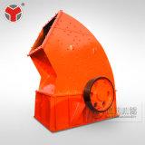 Молотковая дробилка или дробилка для задавливать хрупкие, среднетвердые материалы