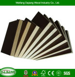 Two Times Pressed Shuttering Plywood with Waterproof Film Faced for Construction, Furniture, Decoration and Packing Metal discs