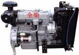 Moteur diesel refroidi à l'eau de 15kw -30kw pour le groupe électrogène