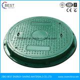 フレームが付いている円形のプラスチック中国製SMCマンホールカバー