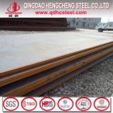 建築材料ASTM A709 A514 A517 A572の合金の鋼板