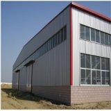プレハブの鉄骨構造の倉庫およびプラント
