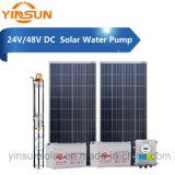 DC 24V 48V 180Wの太陽水ポンプシステムのための太陽水ポンプ