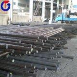 Hセクション鋼鉄の梁