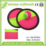 [18إكس19كم] يد شكل بلاستيكيّة مزلاج كرة مع كرة خفيفة