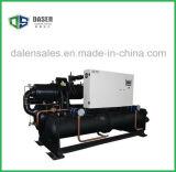 Refrigerador de refrigeração água do parafuso para o uso industrial