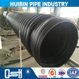 大口径の流水のための鋼鉄によって補強されるPEの波形の管