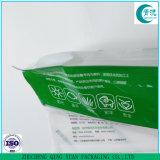 동결된 쇠고기를 위한 고품질 플레스틱 포장 부대