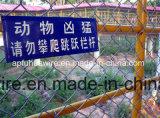 動物園の塀のためのチェーン・リンクの網