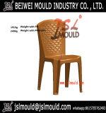 新式のプラスチックArmless椅子型