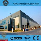 세륨 BV ISO에 의하여 증명서를 주는 강철 건축 공장 플랜트 (TRD-049)