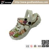 子供20288c-2のための偶然の子供の庭の障害物の絵画靴