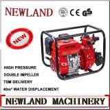 1.5inch 2 Impellors/Wp15hのの高さの圧力ガソリン水ポンプ