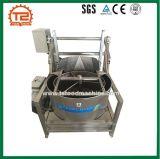 タマネギのDeolingの機械によって揚げられている食糧脱油機械および機械を除去するフライドポテトオイル