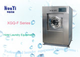 Machine à laver industrielle Extracteur de lave-linge pour l'hôtel School Army Laundry