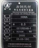 маркировка и гравировальный станок лазера волокна 20W с рядом маркировки 700*500mm большим