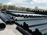 Kundenspezifische HDPE Rohr-Liste für Wasser-/Gas-/Ölversorgung-System