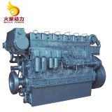 冷却される6本のシリンダー水が付いている工場価格450HPの海洋のディーゼル機関