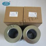 Согласиться с OEM-складывание микропористый фильтр фильтр смазочного масла обмена данными (PR4510Q)