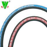 Tubi di gomma Braided Manguera flessibile R1 del filo di acciaio del gruppo di Hengyu