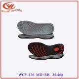 Летние сандалии обувь единственной наиболее востребованных подошва для принятия решений шлепанцы