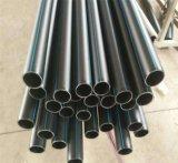Tubo del PE Dn20-Dn1200 per il rifornimento idrico/il gas/il drenaggio